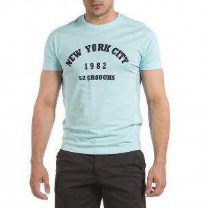 Ανδρική γαλάζια κοντομάνικη μπλούζα Hey Boy