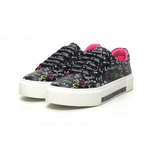 Γυναικεία μαύρα sneakers Bodrum 2