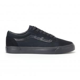 Ανδρικά μαύρα υφασμάτινα sneakers Old Skool