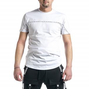 Ανδρική λευκή κοντομάνικη μπλούζα Breezy