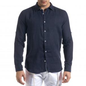 Ανδρικό μπλε πουκάμισο RNT23  2