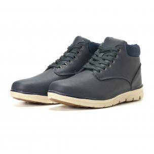 Ανδρικά γαλάζια sneakers Situo  2