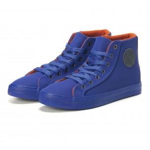 Ανδρικά γαλάζια sneakers Staka  2
