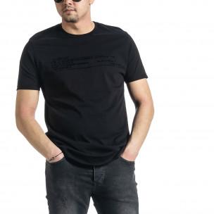 Ανδρική μαύρη κοντομάνικη μπλούζα Slim fit