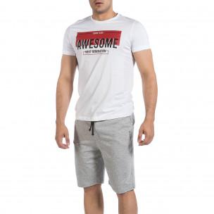 Ανδρικό λευκό αθλητική φόρμα Disculpe
