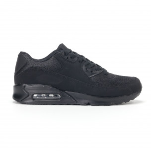 Ανδρικά μαύρα αθλητικά παπούτσια με σόλες αέρα