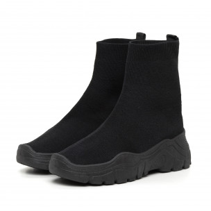 Basic Slip-on γυναικεία αθλητικά παπούτσια με μαύρη σόλα 2