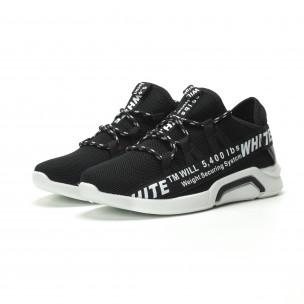 Ανδρικά μαύρα αθλητικά παπούτσια με επιγραφές FM 2