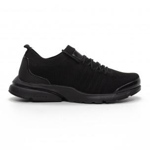 Ανδρικά μαύρα αθλητικά παπούτσια καλτσάκι ελαφρύ μοντέλο