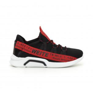 Ανδρικά αθλητικά παπούτσια με κόκκινη επιγραφή