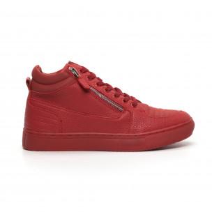 Ανδρικά κόκκινα sneakers με Shagreen design 2