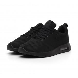 Ανδρικά μαύρα αθλητικά παπούτσια με αερόσολα 2
