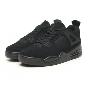 Ανδρικά sneakers ελαφρύ μοντέλο με αερόσολα All black  2