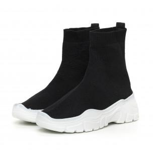 Basic Slip-on γυναικεία αθλητικά παπούτσια με λευκή σόλα  2