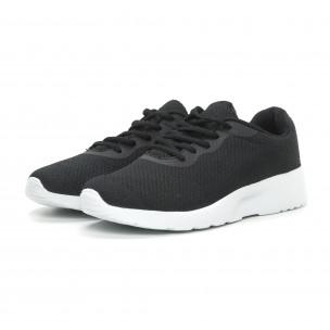 Ανδρικά μαύρα αθλητικά παπούτσια Crucian 2