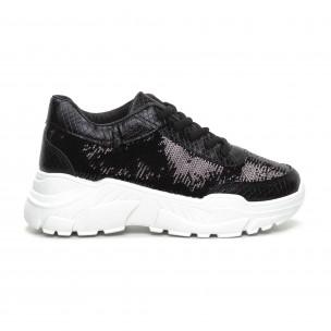 Γυναικεία μαύρα Chunky αθλητικά παπούτσια με παγιέτες