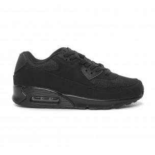 Γυναικεία μαύρα αθλητικά παπούτσια Jomix