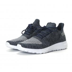 Ανδρικά μπλε μελάνζ αθλητικά παπούτσια με λευκές λεπτομέρειες  2