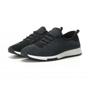 Ανδρικά μπλε μελάνζ αθλητικά παπούτσια ελαφρύ μοντέλο  2