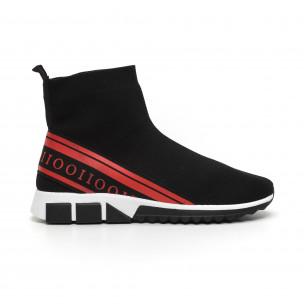 Ανδρικά αθλητικά παπούτσια τύπου κάλτσα με κόκκινη ρίγα  2