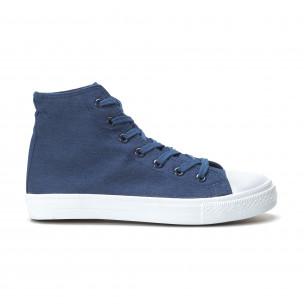 Ανδρικά μπλε sneakers με λευκή σόλα
