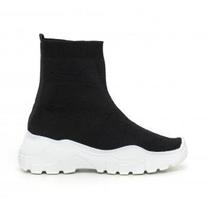 Basic Slip-on γυναικεία αθλητικά παπούτσια με λευκή σόλα