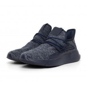 Ανδρικά μπλέ μελάνζ αθλητικά παπούτσια ελαφρύ μοντέλο  2