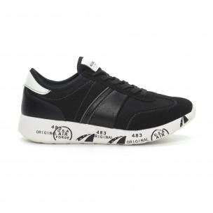Ανδρικά μαύρα αθλητικά παπούτσια Montefiori