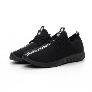 Ανδρικά μαύρα υφασμάτινα αθλητικά παπούτσια All black  2