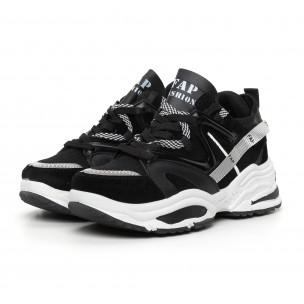 Ανδρικά Chunky μαύρα αθλητικά παπούτσια   2