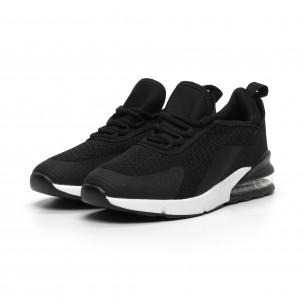 Ανδρικά μαύρα πάνινα αθλητικά παπούτσια με αερόσολα 2
