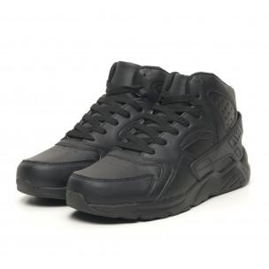 Ανδρικά ψηλά αθλητικά παπούτσια All black 2