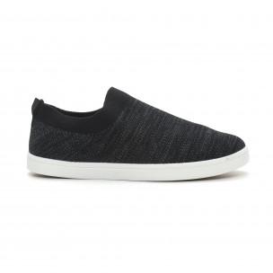 Ανδρικά μαύρα μελάνζ sneakers κάλτσα