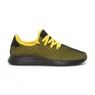 Ανδρικά κίτρινα αθλητικά παπούτσια Reeca 2