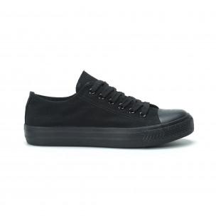 Γυναικεία μαύρα sneakers