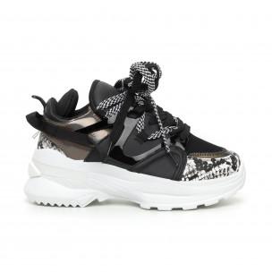 Γυναικεία μαύρα Chunky αθλητικά παπούτσια με λεπτομέρειες από λουστρίνι