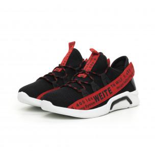 Ανδρικά αθλητικά παπούτσια με κόκκινη επιγραφή 2