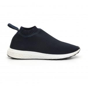 Ανδρικά slip-on μπλέ αθλητικά παπούτσια κάλτσα