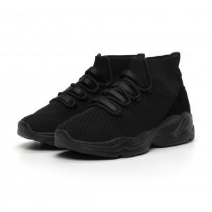 Ανδρικά αθλητικά παπούτσια τύπου κάλτσα All Black 2