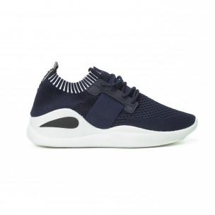 Ανδρικά μπλε αθλητικά παπούτσια με λάστιχο