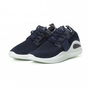 Ανδρικά μπλε αθλητικά παπούτσια με λάστιχο  2