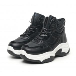 Γυναικεία μαύρα ψηλά αθλητικά παπούτσια τύπου μποτάκια  2