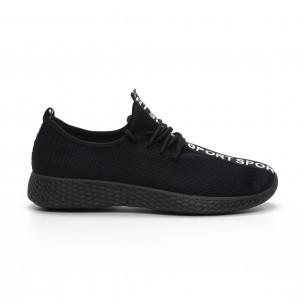 Ανδρικά μαύρα υφασμάτινα αθλητικά παπούτσια All black