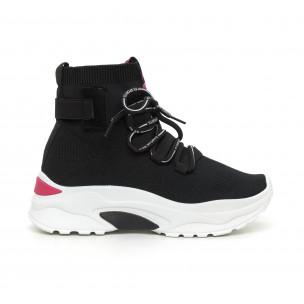 Γυναικεία μαύρα αθλητικά παπούτσια με ροζ λεπτομέρεια