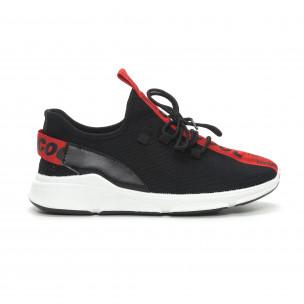 Ανδρικά μαύρα αθλητικά παπούτσια Kadiman 2
