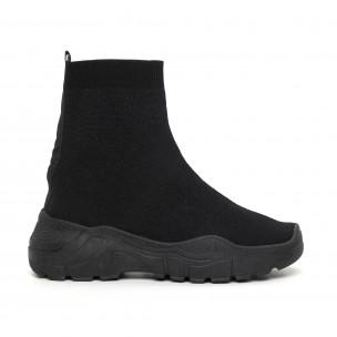 Basic Slip-on γυναικεία αθλητικά παπούτσια με μαύρη σόλα