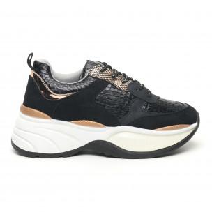 Γυναικεία μαύρα αθλητικά παπούτσια με χοντρή σόλα Shagreen design