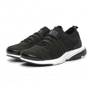 Ανδρικά πράσινα αθλητικά παπούτσια Modern 2