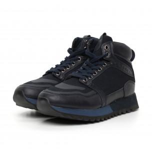 Ανδρικά ψηλά μπλέ αθλητικά παπούτσια   2