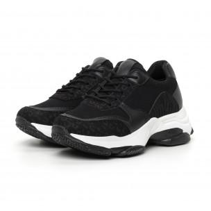 Γυναικεία μαύρα αθλητικά παπούτσια με χοντρή σόλα  2